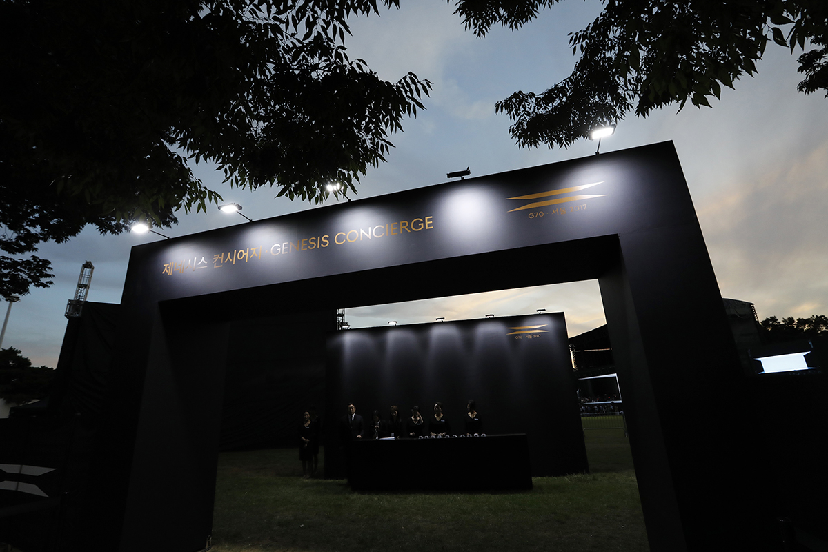 Genesis G70 Global Launch