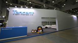 Tencent Korea