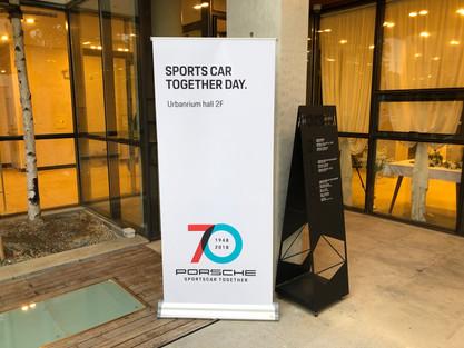 PORSCHE Sports Car Together Day 0928 (5)