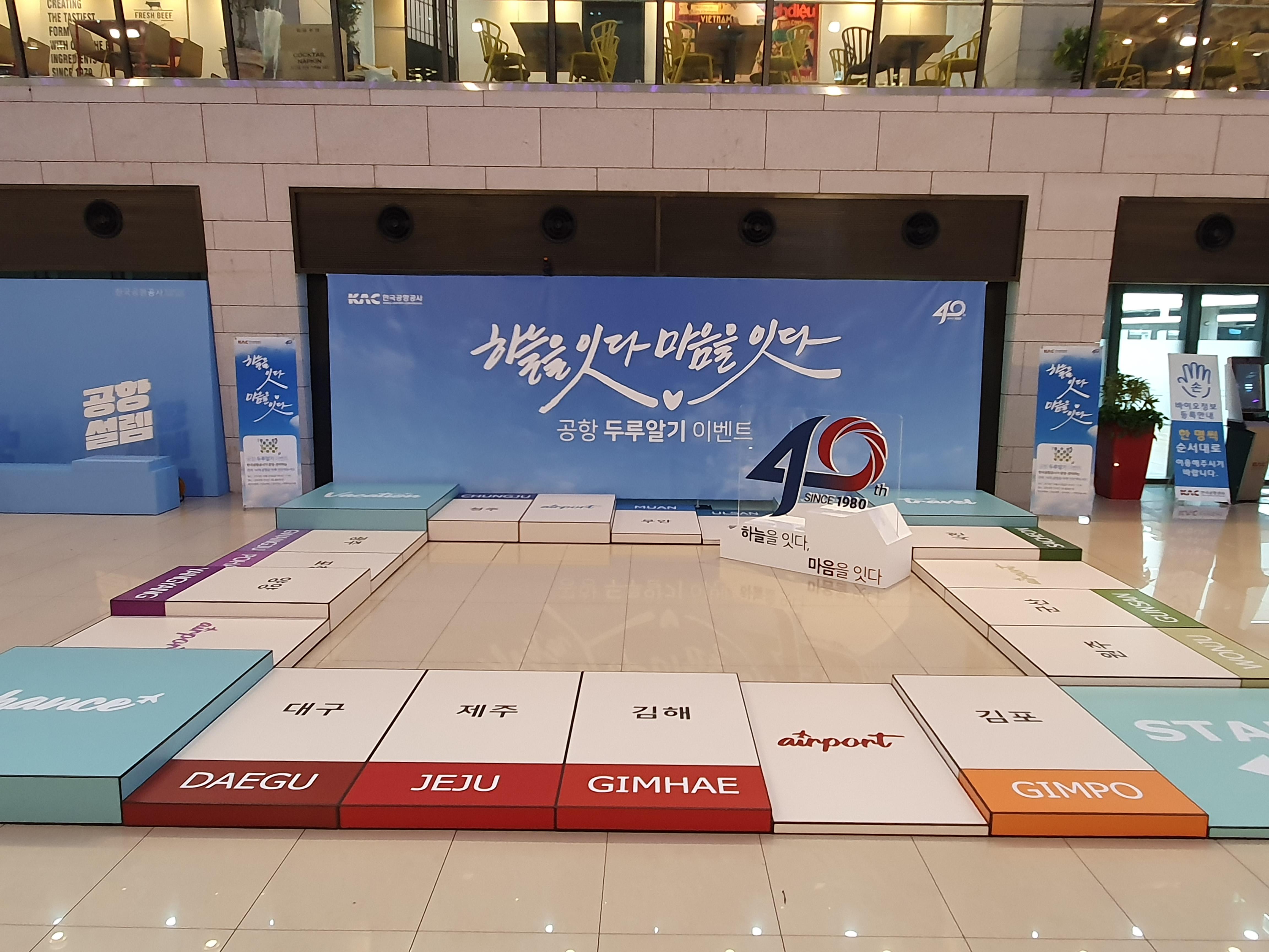 KAC  Event