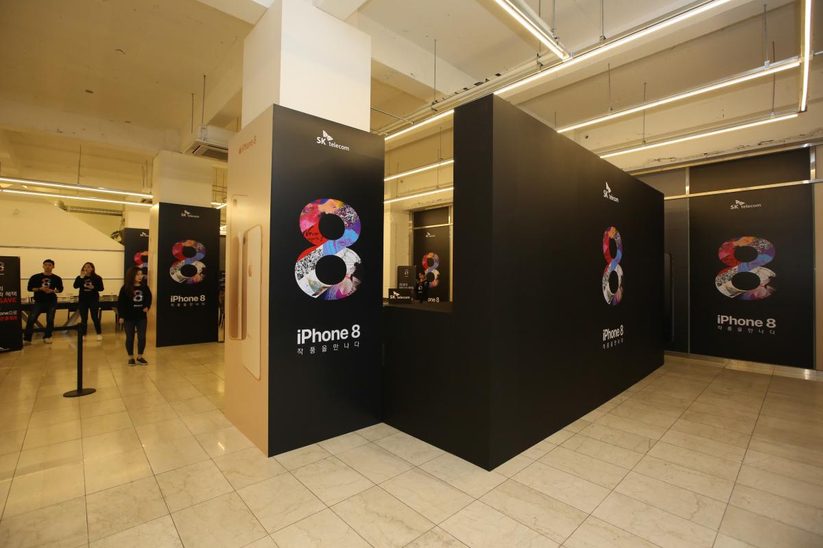 iPhone 8 Launchin