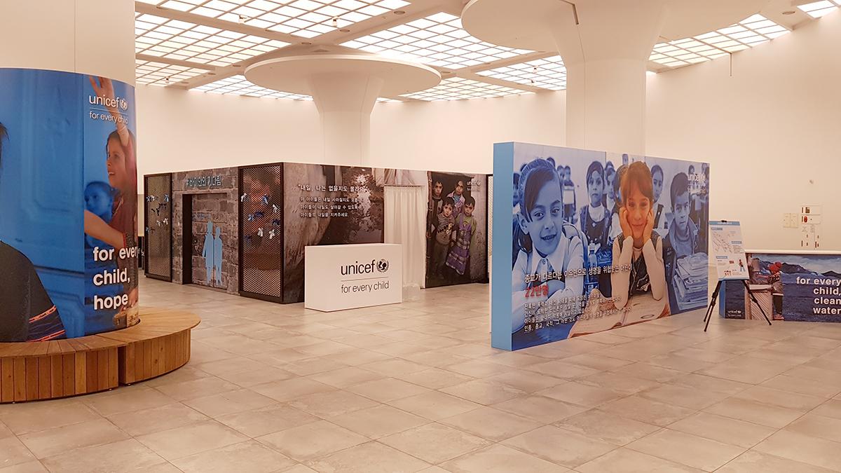 UNICEF Winter campaign