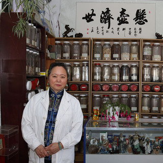Feng, Herbal Acupuncture