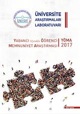 YÖMA_2017.png