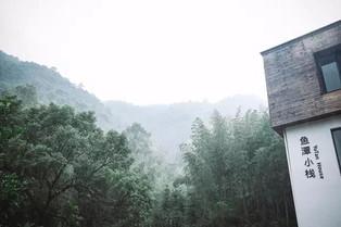建筑是生活记忆的载体——鱼潭小栈建造记