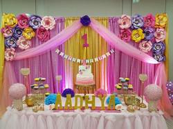 Pink & Gold backdrop w/ flowers 1