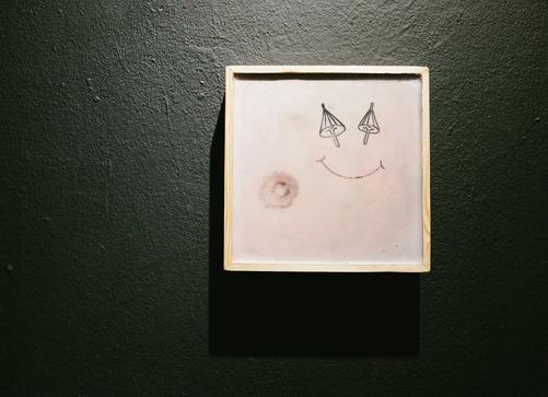 Solo exhibition - STRANGERS