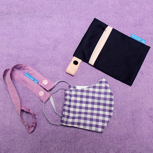 Face Mask Strap and Pouch Combo