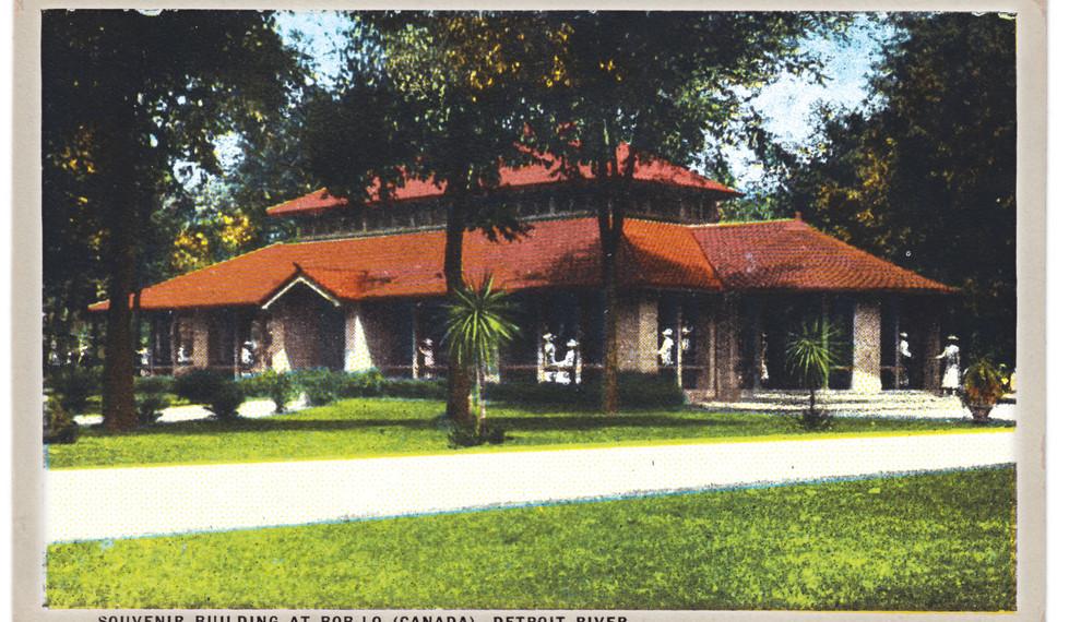 Souvenir Building