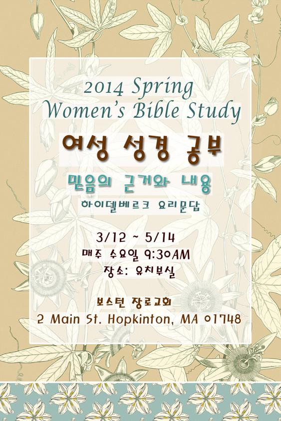 BibleStudyGroup-Postcard
