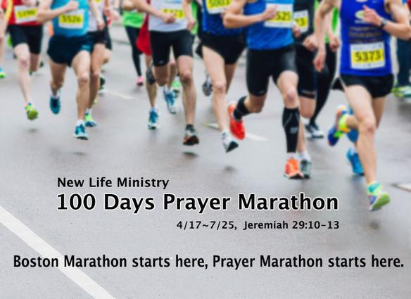 100daysPrayerMarathon