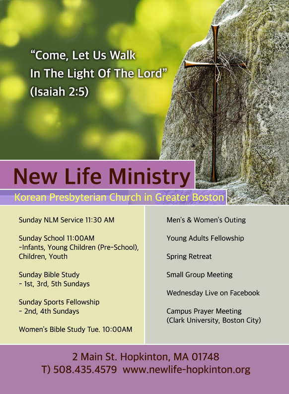 NLMChurch_IntroCard