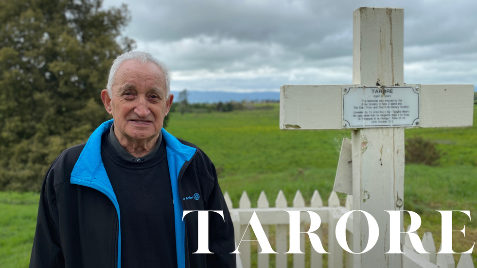 TARORE.png