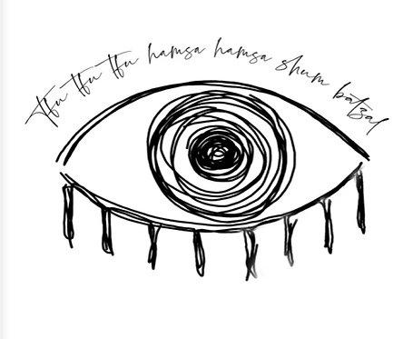 פלייסמנט נייר עין