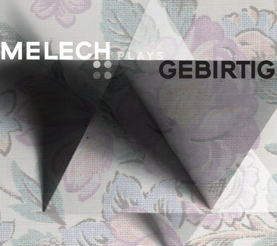 Melech.jpg