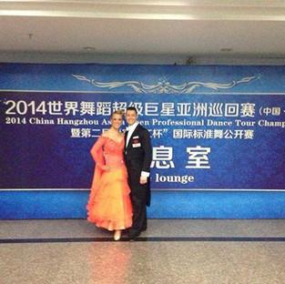 Hangzhou2014.jpg