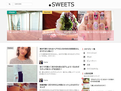 .SWEETS画面