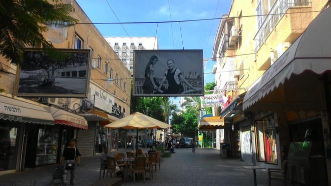 Instalation view - Palerin lane, Hadera