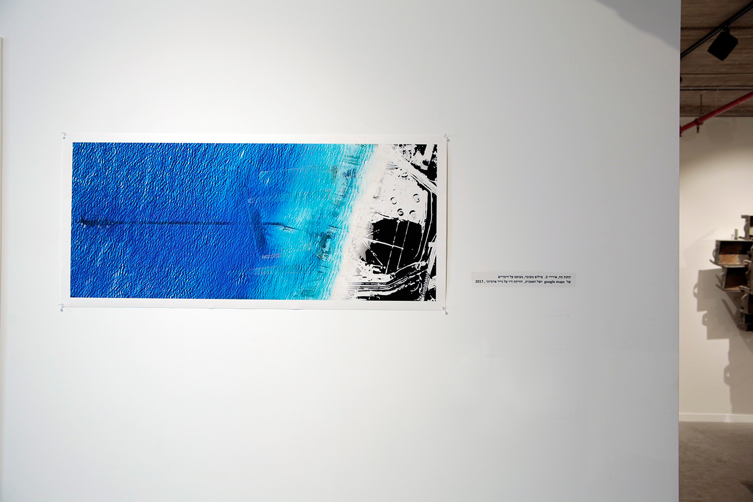 """Aerial, Coal power plant # 3 Instalation view - """"Work environment"""" exhibition"""
