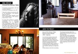 Lens_16_article3