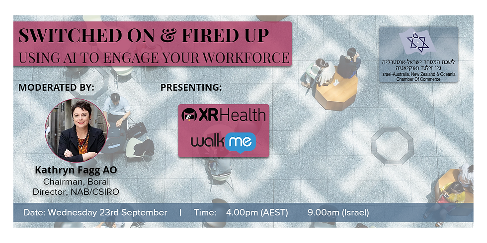 IACC HR Tech Webinar - Switched on & Fired Up