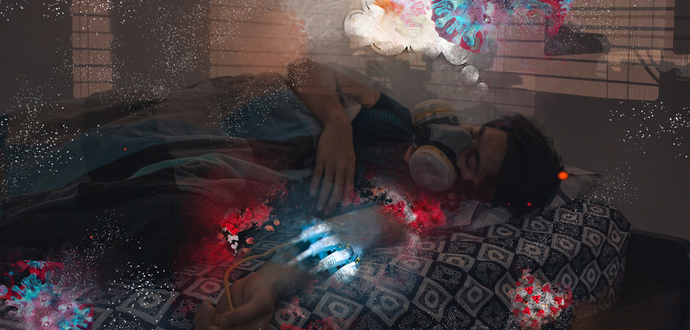 Interconexión de sueños