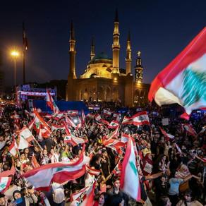 isqaat an-nizaam (overthrow the regime)