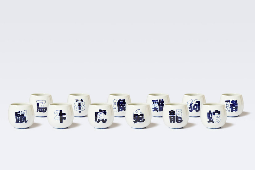 THE TWELVE - Numbers teacup