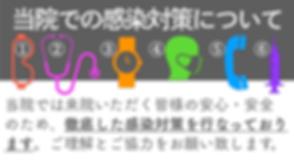 デジタルサイネージムービー.009.png