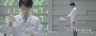 インフルエンザ高感度迅速検出装置