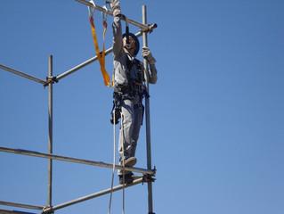 Trabalho em altura: uso de equipamentos seguros e compatíveis às funções