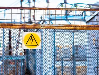 Indústria é condenada por irregularidades que resultaram na morte de empregado por choque elétrico