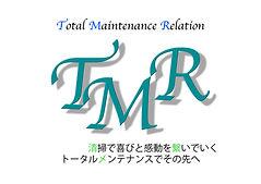 TMRロゴ.jpg