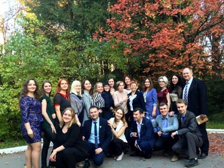 С коллективом РП Томск были на бизнес-форуме от партнёров команды