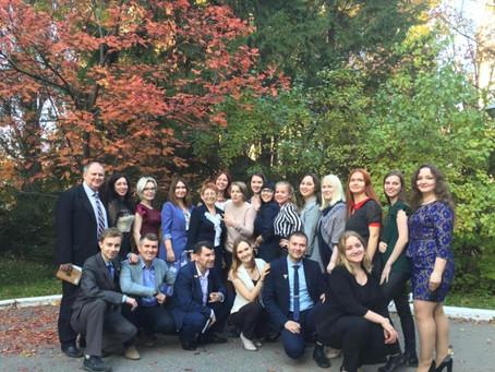 С коллективом Сибирьтрейдопт Новосибирск принимали участие в бизнес-форуме от партнеров холдинг-комп