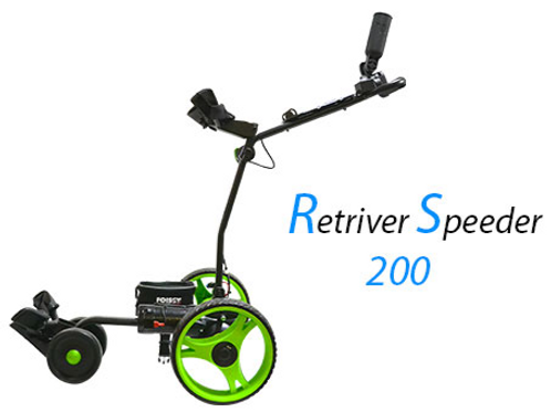 CHARIOT RETRIEVER SPEEDER 200