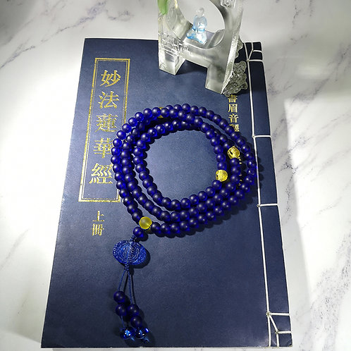108 琉璃藥師藍念珠8mm / 108 prayer beads in blue 8mm