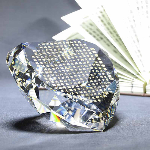 心經 鑽石心型水晶擺件 / Diamond shape Heart Sutra crystal decorative item
