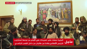 The Taliban of 2021 are the Taliban of 1996, but with a PR twist