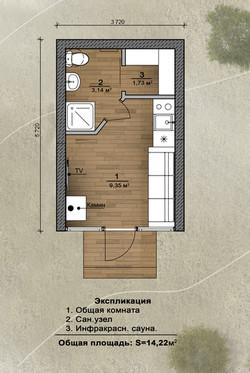 План_на_сайт_15_(размеры)