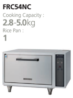 Rice Cooker Automatic 1 Deck - Gas/Electric