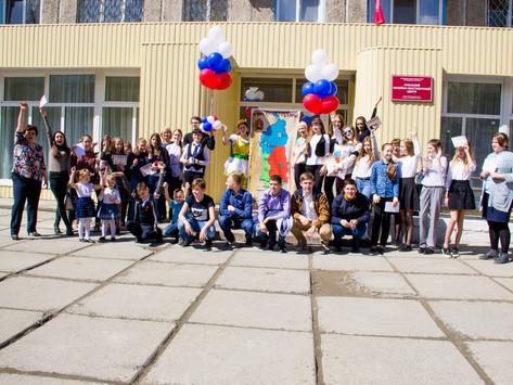 Закрытие краевого образовательного проекта «Путешествуем по Красноярью»