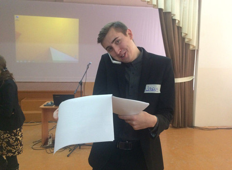 Проект молодого педагога признан инновационной практикой