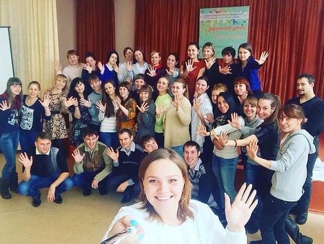 Наборочный этап Молодежных профессиональных педагогических игр