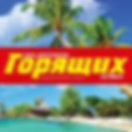 onlinebroni.ru.jpg