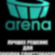 arenadonetsk.jpg