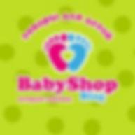 babyshopblag.jpg