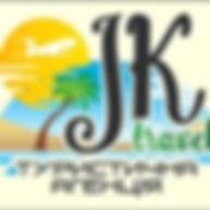 jk_travel.uman.jpg