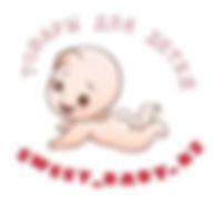 sweet_baby_kz.jpg