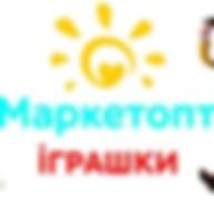 marketopt_toys.jpg